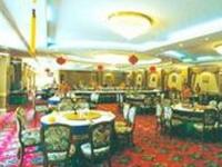 Tibet Hotel Lhasa
