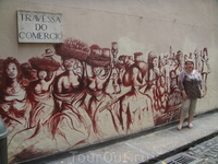 На фоне расписной стены