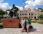 памятник дедушке Хошемину