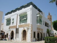 Центр Махдии, медина.