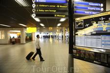 Экскурсия по аэропорту SCHIPHOL Амстердам