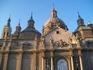 Базилика Св. Пилар покровительницы