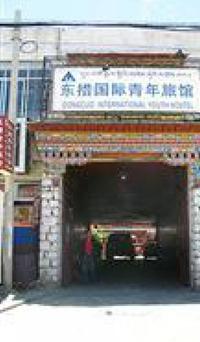 Фото отеля Dongcuo Intl Youth Hostel
