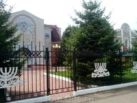Здания синагоги и общины &quotФрейда&quot