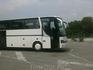 Это наш автобус
