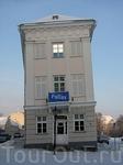 """Местная """"Пизанская башня"""" - наклонившийся дом, в котором располагается Художественный музей.."""