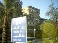въезд в Каир