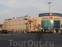 Аджман гипермаркет LuLu