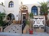 Фотография отеля Dawar El Omda Hotel