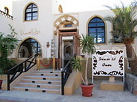 Фото отеля Dawar El Omda Hotel