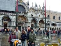 Венеция.Сан Марко.