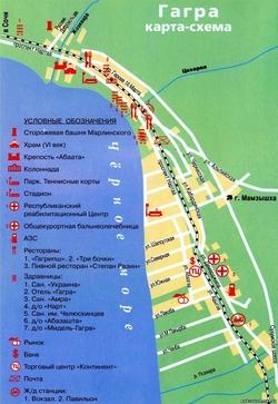 Карта Гагры