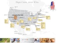 Карта расположения Солт Лейк Сити - довольно быстро можно добраться во все точки США