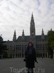 Я, в Вене
