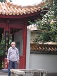 """В """"Китайском сквере"""" на Литейном 17"""