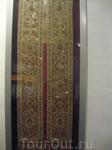 а это вышивка золотом...кто знает как называется эта деталь облачения священника?