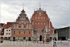 самая красивая площадь и дом Черноголовых