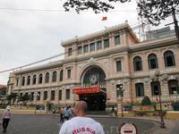 здание почты в Сайгоне