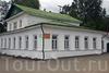 Фотография Мемориальный дом-музей И.И.Левитана