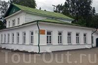 Мемориальный дом-музей И.И.Левитана