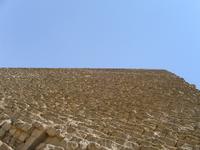 Пирамида (странный ракурс)