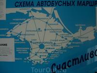 Автобусы ходят в разные концы Крыма. Карта Крыма.