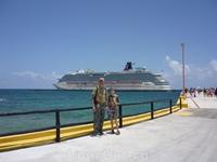 Carnival Dream -Costa Maya