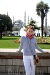 """Напротив мечети Султанахмет(или как ее называют """"Голубая мечеть"""")"""