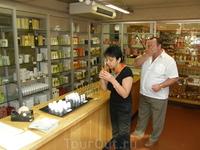 Разнообразие ароматов, трудно определиться с выбором...
