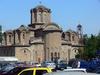 Фотография Церковь Святых Апостолов в Салониках