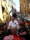 Венеция особенности национальных забав
