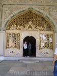 Дворец Топкапи. Вход в Диван.