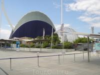 Здание океанографического центра