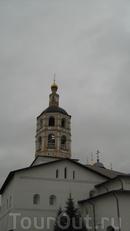 Боровск-Этномир