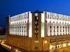 Фотография отеля Sheraton Aleppo Hotel