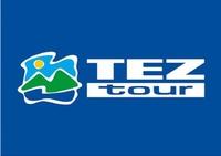Tez Tour Тез Тур, Турфирма Тез Тур