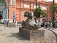 Каирский национальный музей.