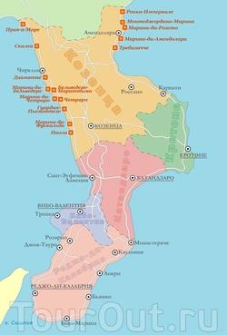 Курорты Калабрии на карте