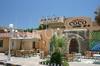 Фотография отеля Hor Palace Hotel & Resort