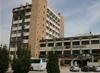 Фотография отеля Ematha Hotel Hama