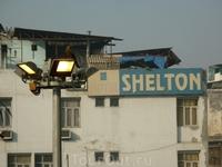 гостиница, одна из лучших в райончике)))) в ней и жили....