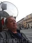 на Piazza Barberini 6