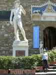 Флоренция. копия Давида.