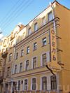 Фотография отеля Евразия