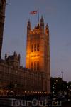 Башня Парламента