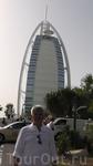 Бурж Аль Араб  самый дорогой отель в мире.