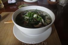 Самый вкусный суп Фо который я пробовала.