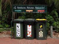 Чистота -это когда не мусорят