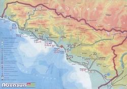 Физическая карта Абхазии