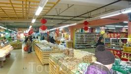 Супермаркет в Хуа Фу
